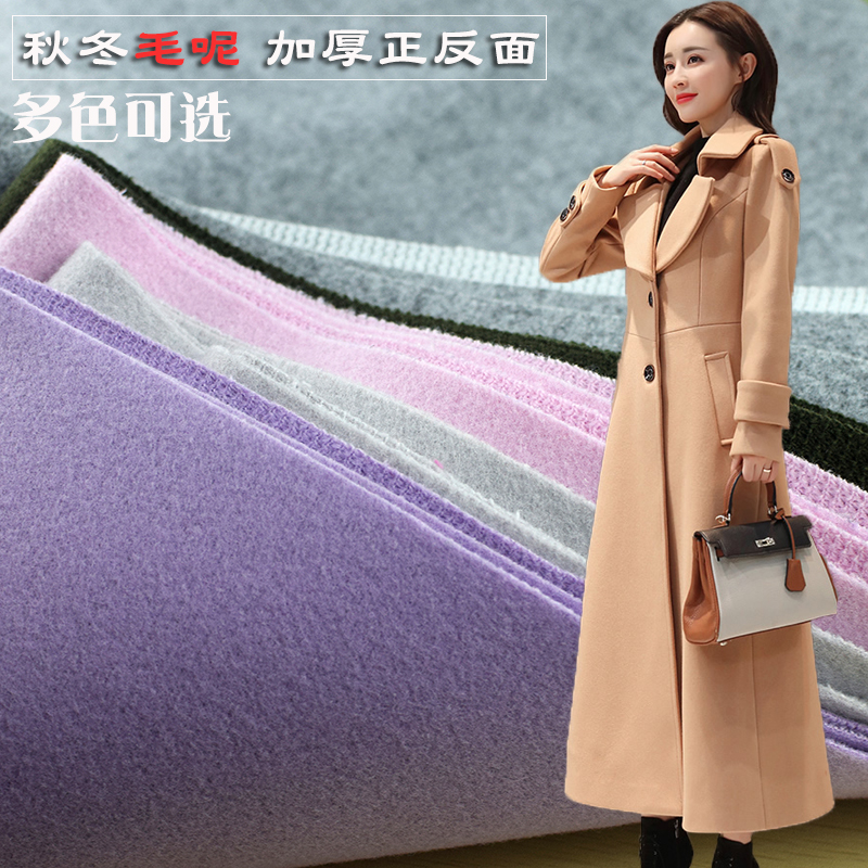 2018 About Dragon Phoenix, Autumn Winter Wool, Cashmere Cloth, Single Side Imitation Wool Coat, Clothing, Thickened Fabric?