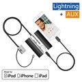 Авто iPod iPhone Автомобильный Адаптер MP3 Интерфейс Lightning 8 Контактный Зарядное Устройство для V.W R100/110, RNS2, MFD2, RCD100/200/210/300/310/500 Радио