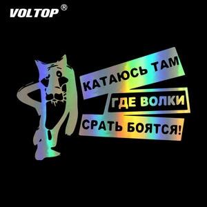 Image 1 - Autocollants et décalcomanies de voiture de tigre russe pour les produits automobiles autocollants de moto en vinyle de style de voiture sur les accessoires de voiture