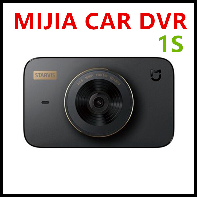 цена на Xiaomi WiFi Car DVR Dash Cam 1S 3 inch 1080P Digital Video Recorder 140 Degree Wide Angle Night Vision Camera F1.8 HD Screen