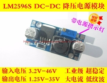 цена на LM2596S LM2596 DC-DC  Buck power module BUCK 3A adjustable buck module