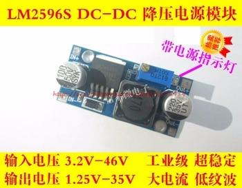 LM2596S LM2596 DC-DC  Buck power BUCK 3A adjustable buck oringinal 3a adjustable dc dc lm2596 lm2596s input 4v 35v output 1 23v 30v dc dc step down power supply regulator module