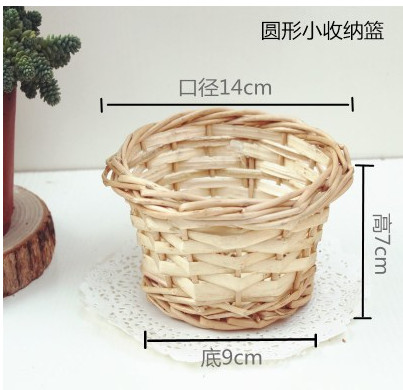 For Home Decoration Storage Accessories Flowers Decorative Small Handmade Wicker Basket Diy Supplies 14cm 7cm