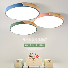ultra-thin LED ceiling lighting lamps for the living room chandeliers Ceiling hall modern lamp high 5cm