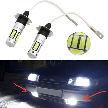 цена на 2pcs High Power White 30-SMD 4014 H3 PK22s LED Replacement Bulbs For Car Fog Lights, Daytime Running Lights, DRL Lamps