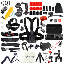 QQT for Gopro Accessories for go pro hero 5 4 3 mounting kit for SJCAM SJ4000 xiaomi yi 4 k for eken h9 tripod Sports camera