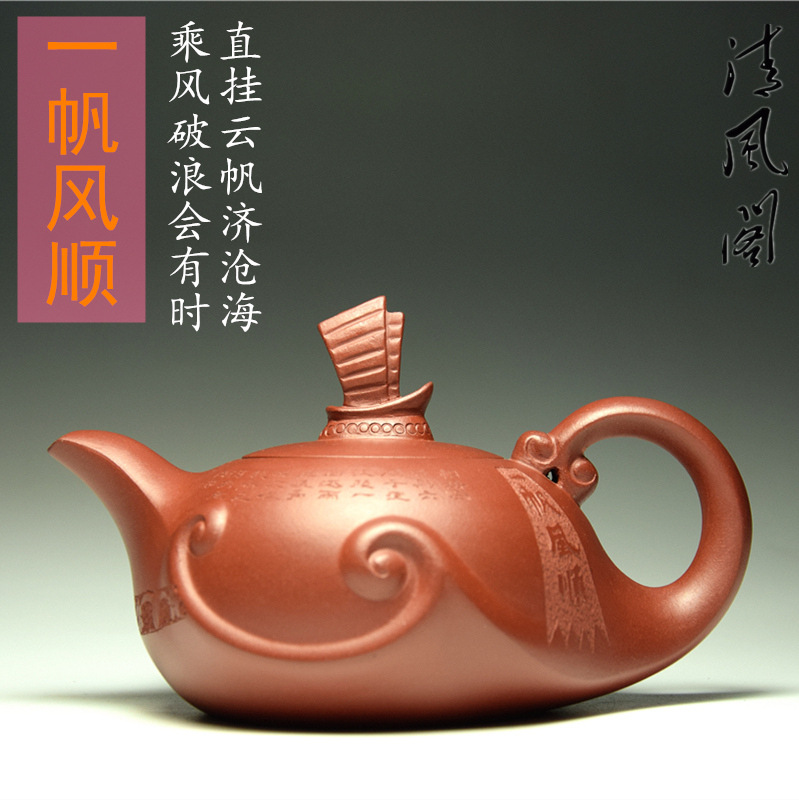 Yixing authentic ore good quality teapot Home collection treasures old purple mud sailing boat tea pot 400ccYixing authentic ore good quality teapot Home collection treasures old purple mud sailing boat tea pot 400cc