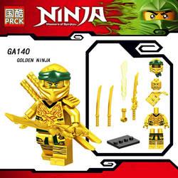 Одиночная продажа Legoinglys ninjagoo фигурка Коул питио Ян Золотой ниндзя Кай Зейн кирпичи здание блокирует Обучение игрушки для детей подарок