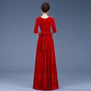 Image 4 - Золотое бархатное платье для хора, женское платье, новое приталенное платье для взрослых среднего возраста, командная служба хора