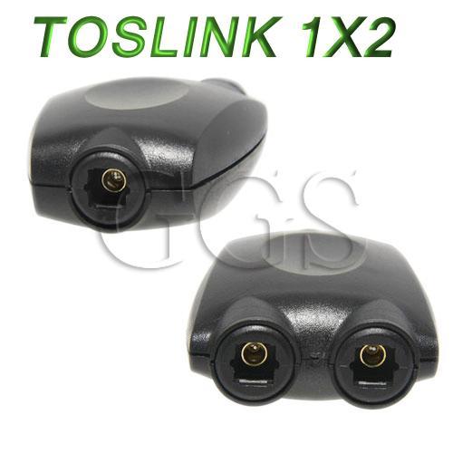 Way Toslink Digital Optical SPDIF Audio X Splitter X - 2 way optical switch