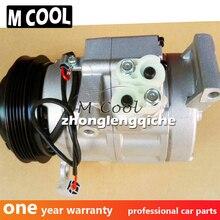 Air Conditioning Pump Compressor For Mazda 3 AC BL 2006-2013 4 CYL 20I HALLA 12V Z0004631A