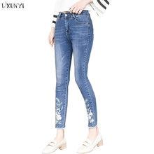 LXUNYI Stretch jeans Taille Haute Vintage Broderie Maigre Crayon Jeans  Femmes Mince Mince Glands Casual Cheville Longueur Denim . bfeb6d8ac754