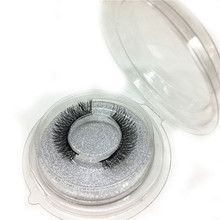 1 Pair 3D Magnetic False Eyelashes Reusable