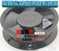 Free Delivery.Original fan AC220/240V 6C-230ABSL cooling fan