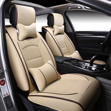 New Luxury Leather Car Seat Includes Front and Rear Full Set Universal 5 Seater Four Season seat cover