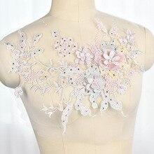 2Pieces Floral Lace Trim Appliques Wedding Dress DIY Craft Embroidery Applique Sewing Bridal Motifs Accessories