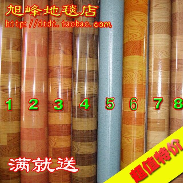 Floor Leather Wear Resistant Pvc Flooring Paper Plastic Carpet