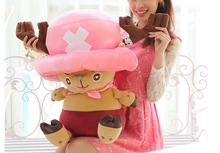 huge creative plush chopper toy big stuffed pink doctor joe doll gift about 60cm