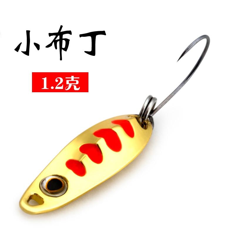 Envío gratis señuelo de pesca cuchara 1.2g 2 colores señuelo de metal duro cebo