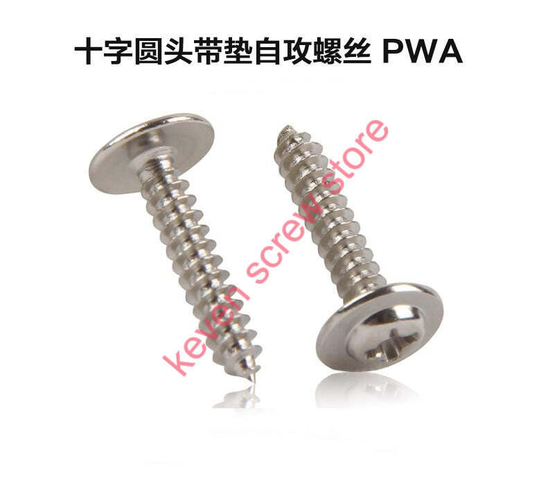 100pcs PWM2x8x5Phillips Pan Head Tapping with pad Machine Thread Screw(Cross Recessed Pan Head)  PWM2x8x5 a81 2016 newest 100pcs metric m3x5mm phillips pan head screw for 2 5 hdd ssd dvd rom motherboard free shipping