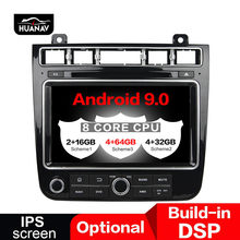 DSP Android 9.0 Car DVD Multimedia player GPS Navigation For VW Touareg 2010-2018 Auto radio stereo head unit tape recorder 64G(China)