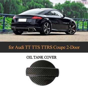 Lid Cap cover Engine Oil tank Filler Water tank  Carbon Fiber Retrofit For Audi TT Quattro TTS TTRS  coupe 2 door
