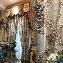 На заказ занавеска синяя слюда рельефная жаккардовая полоса ручная работа сделай сам цветок Европейский стиль занавеска для гостиной и спальни
