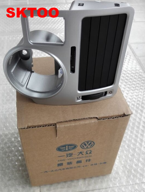 For VW bora golf 4 instrument air outlet left side of the air conditioning vent silver
