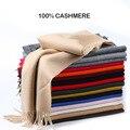 2016new стили высокое качество мужчины и женщины шарфы женский чистый цвет кашемировые шарфы большой платок зимний шарф люксовый бренд