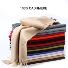 2016new styles high quality man and women scarves female pure color cashmere scarves big shawl winter scarf luxury brand