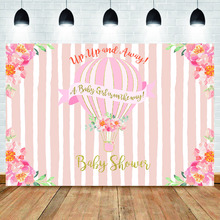 NeoBack Baby Shower Watercolor Flower Photo Backdrop Powder Orange Girl Hot Air Balloon Photography Background