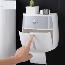 Double Drawer Paper Towel Box Household Creative Multi-functional Practical Waterproof Roll Organization Tissue Holder