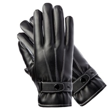 PU Leather Ski Gloves Windproof Touch Screen Riding Gloves Men And Women Thick Fleece Waterproof Gloves pair of fashionable button stripy touch screen thicken pu gloves for men