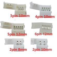 2pin 3pin 4pin 5pin 6pin led connector Clip, for 5050 3528 3014  WS2812b LED single color/ RGB RGBW RGBWW Strip light комплектующие для осветительных приборов pole hi light 3528 led 5050 220v 3014