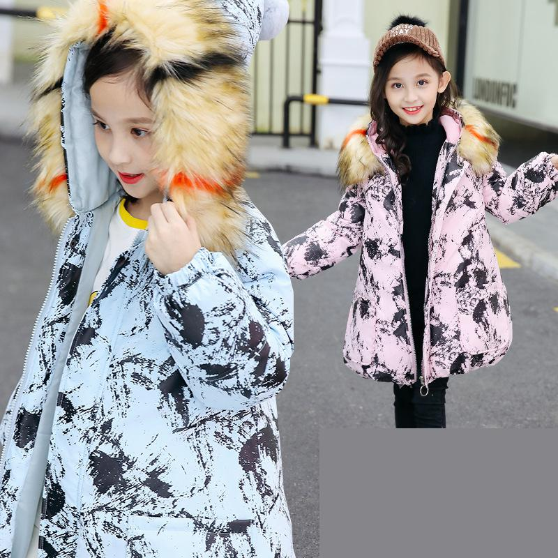 2018 Winter Girls Warm Cheap Down Jackets Children Outdoor Hooded Windproof Coats Kids Long Causal Jacket With Pocket -30 Degree2018 Winter Girls Warm Cheap Down Jackets Children Outdoor Hooded Windproof Coats Kids Long Causal Jacket With Pocket -30 Degree