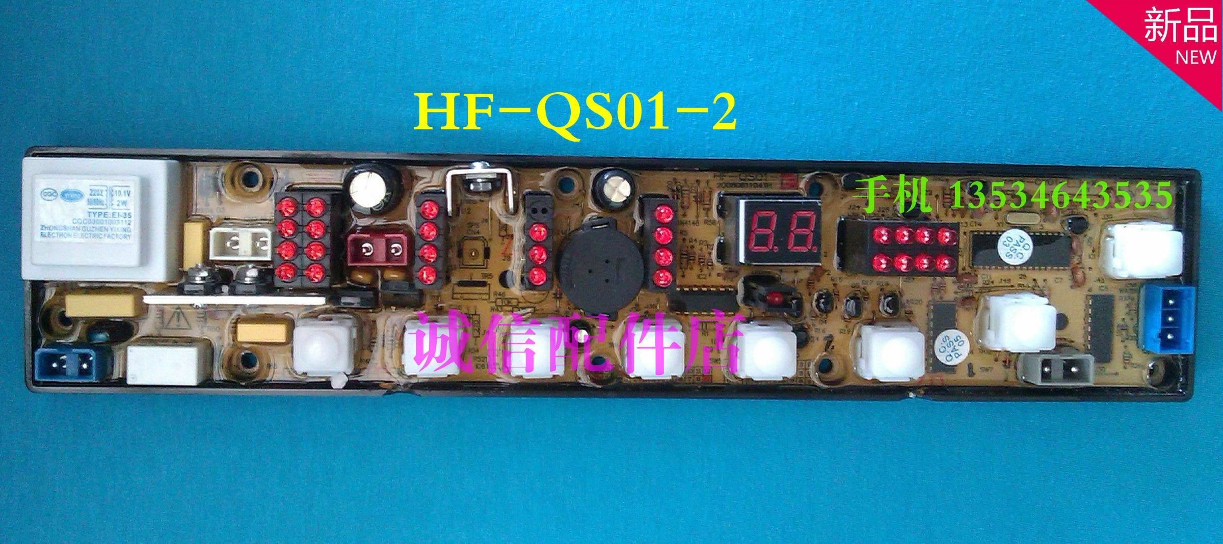 Washing machine board xqb65-6516a original motherboard hf-qs01-2 washing machine board xqb55 8960g xqb48 861 original motherboard hf 852 x