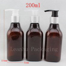 200ml Square Brown Empty Lotion Pump Cosmetic Bottles,DIY Shower Gel Bottle,handmade  Shampoo Container Packing Makeup Bottles