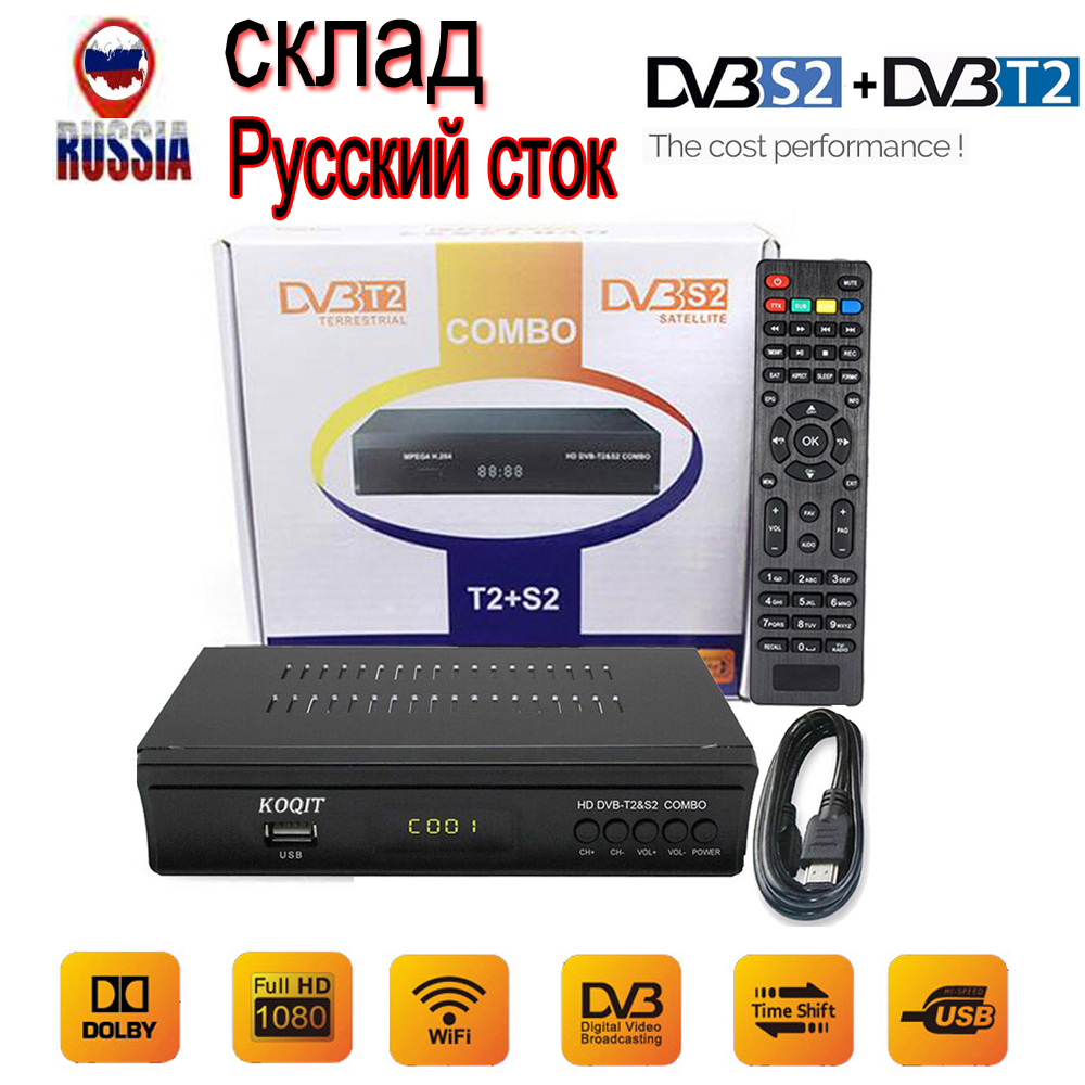 Estoque russa Receptor de Satélite FTA HD Sintonizador de TV Digital Box DVB-T2 DVB-S2 H.264 S2 AC3 Frete dvb t2 Receptor Combo wifi Biss Vu