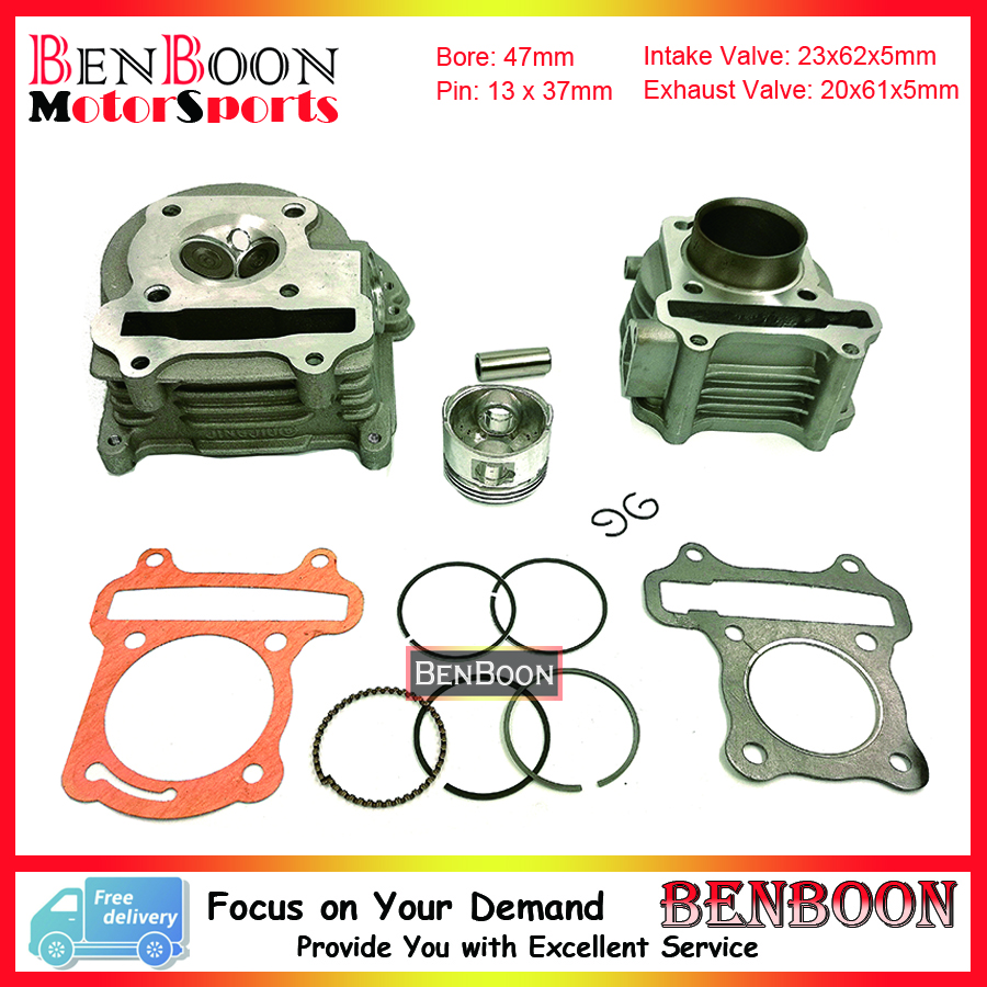 GY6 80cc 47mm Big Bore Cylinder & Head Kit with big valves 139QMB Scooter Parts ATV Parts Sunl, Baotian, Icebear, Free Shipping gy6 80cc 47mm cylinder kit