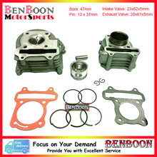 GY6 80cc 47mm Big Bore Cylinder & Head Kit with big valves 139QMB Scooter Parts ATV Parts Sunl, Baotian, Icebear, Free Shipping