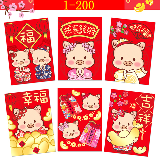 10 Packs 60 Pcs Red Packet 2019 Chinese Lunar Pig New Year Red
