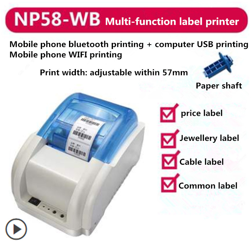 Portable  Label Thermal Printer Mobile Phone Bluetooth Wifi Bar Code Tag Clothing Jewelry Price Label Printer Cashier Receipt