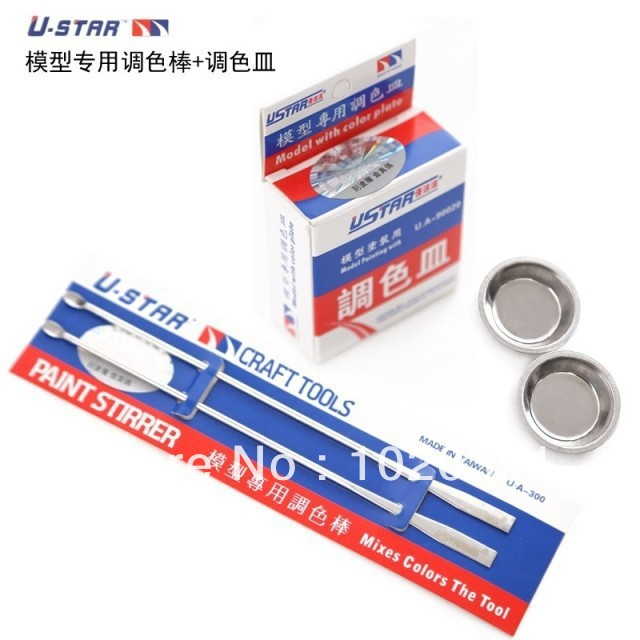 U-STAR UA-300 Paint Stirrer + UA-90020 Paint Trays Modeling Kit Tool Wholesales