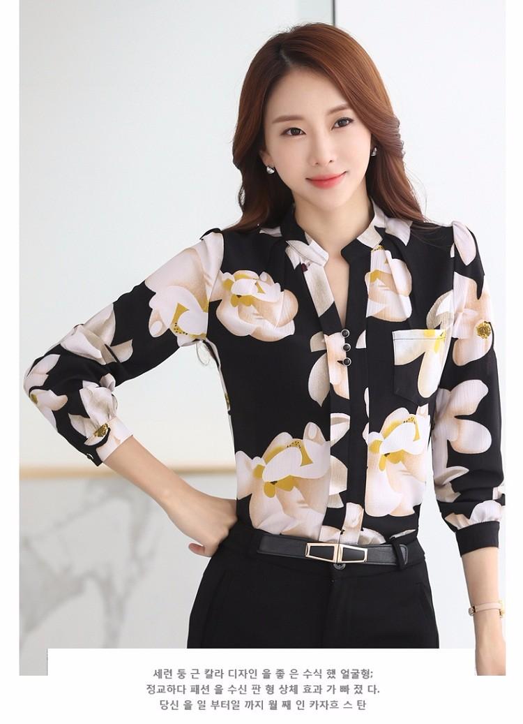 HTB139JPNVXXXXa XFXXq6xXFXXXW - Autumn Fashion Blouse Office Work Wear shirts Women Tops