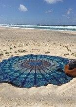 Geometric Print Chiffon Beach Mat
