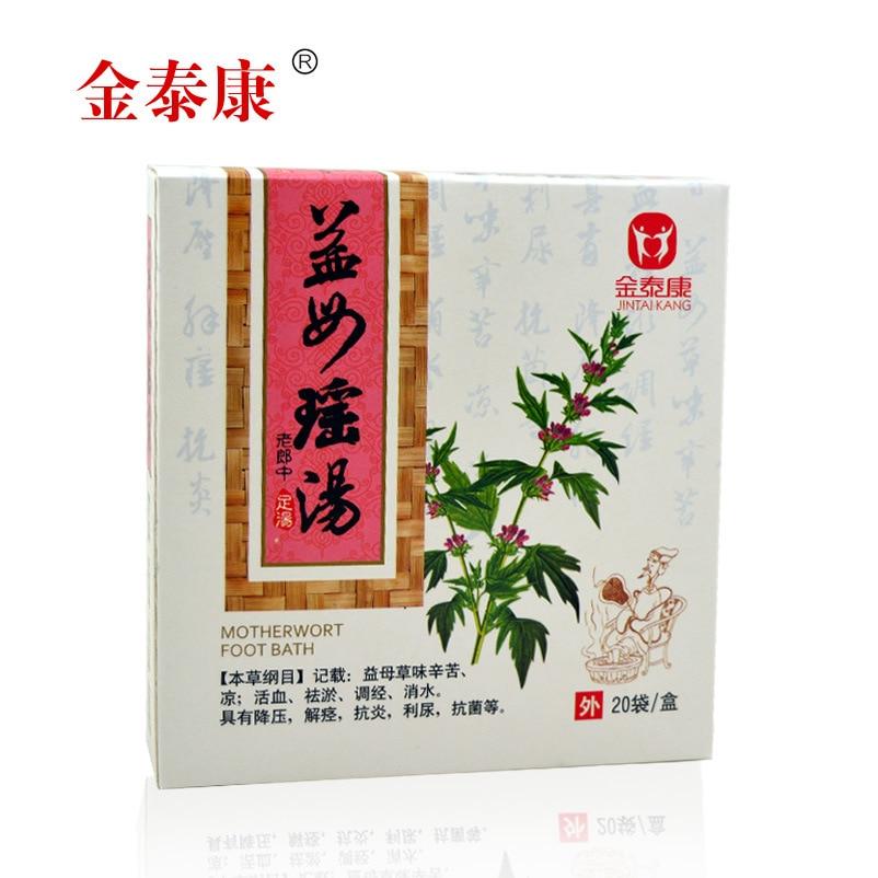 Herbal bag gold taikang mother yi yao soup Foot bath powder pedicures sleeping remove moisture