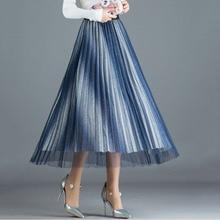1pcs Elastic Hight waist skirts Women Pleated 2019 Autumn mesh Splicing Gradation Long skirt Ladies Skinny