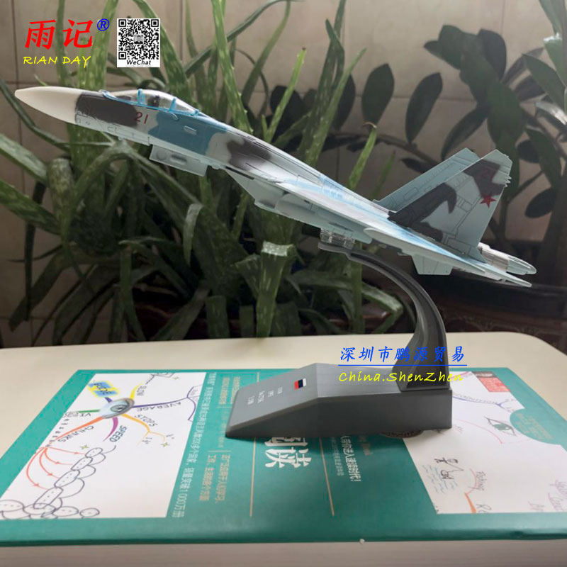 AMER 1/100 Scale Military Model Toys Russia SU-27 Flanker Fighter Diecast Metal Plane Model Toy For Collection/Gift