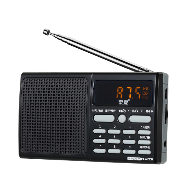 New Fashion Portable Mini FM Radio Speaker The Aged Best Mini Digital FM Radio MP3 With USB SD Card Built-in Speaker S95
