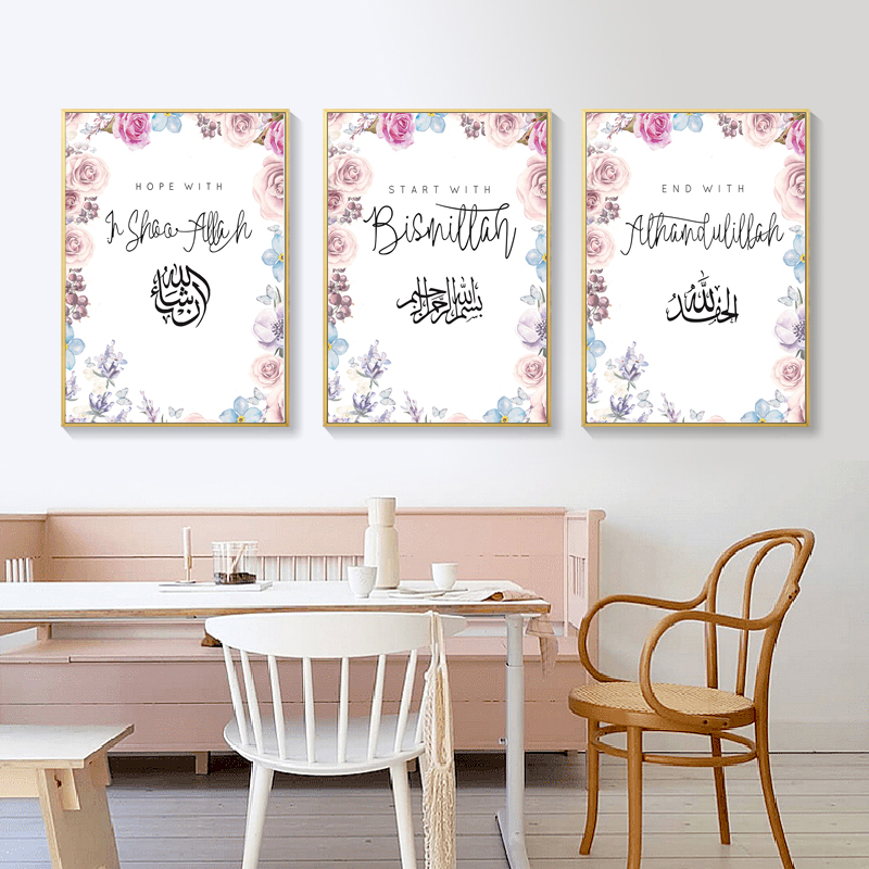 Image 3 - Modern Allah Islamic Blesse Quotes Pink Flowers Canvas Paintings  Wall Art Pictures Prints and Posters for Living Room Home DecorPainting